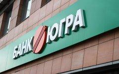 У банка amp;amp;laquo;Юграamp;amp;raquo; возникли трудности с проведением операций из-за сбоя, Новости Украины, России и СНГ