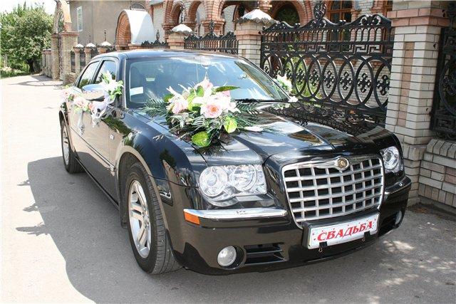 Алекс-Тур Аренда авто представительского класса Аренда авто на свадьбу крайслер на свадьбу